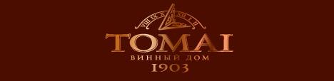 Tomai-Vinex